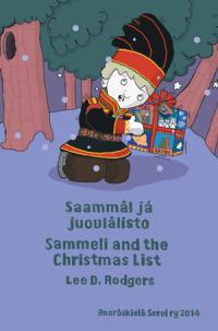 Bookshelf-Christmas-List