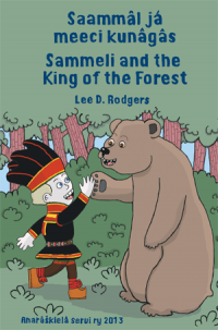 Bookshelf-King-of-the-Forest